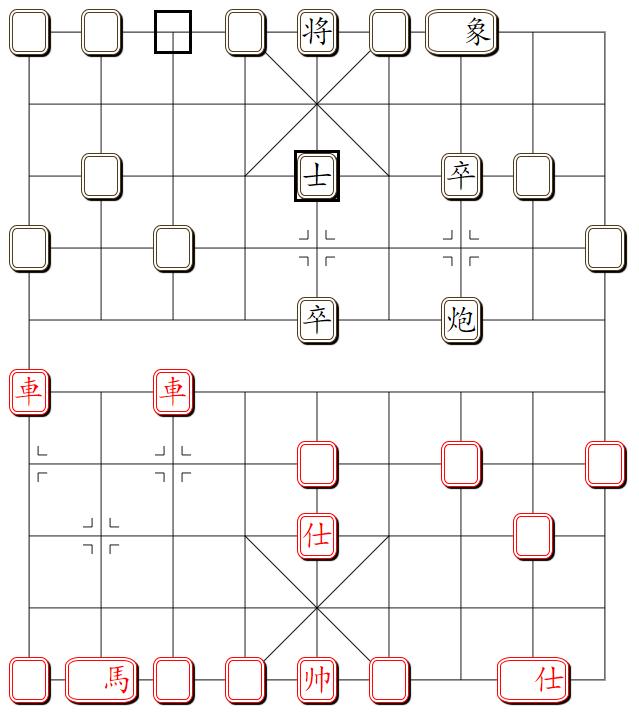 组易揭棋示意图 组合易位中国象棋 揭棋版