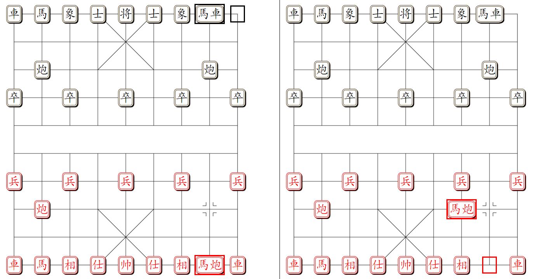组易象棋-马炮组合走动示意图1
