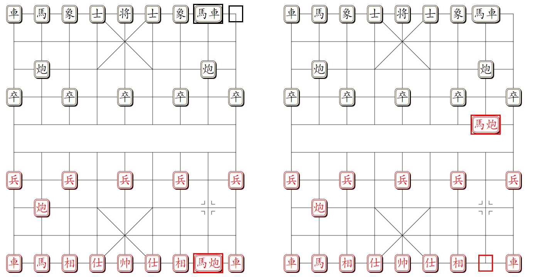 组易象棋-马炮组合走动示意图2