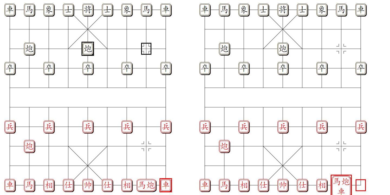 组易象棋-棋子与棋子组-组合示意图