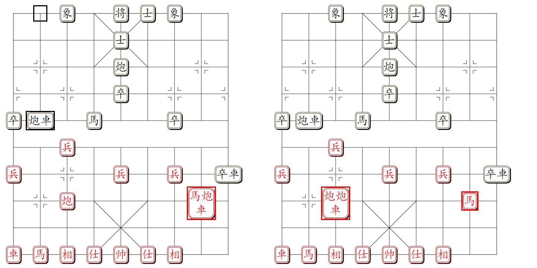 组易象棋-棋子组分离并再度组合示意图