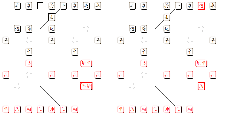 组易象棋-棋子组分离吃子示意图