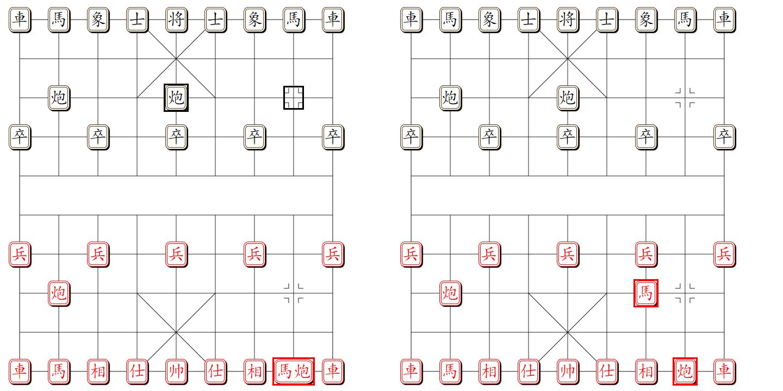 组易象棋-棋子组分离为两个棋子操作示意图
