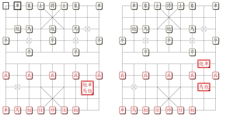 组易象棋-棋子组分离为两个较小的棋子组操作示意图