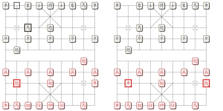 组易象棋-炮的隔子易位示意图