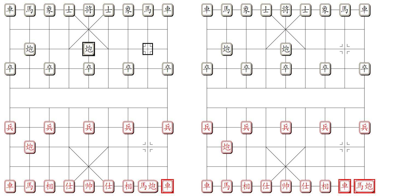 组易象棋-棋子对棋子组-易位示意图